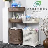臟衣籃塑料洗衣籃臟衣服收納筐裝衣物的籃子放浴室收納籃臟衣簍桶