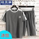 冰絲短袖t恤男2020新款男裝休閒運動套裝夏季男士亞麻半袖體恤潮 韓語空間