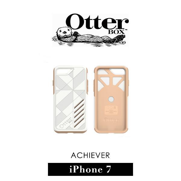 【G2 STORE】OtterBox iPhone 7 ACHIEVER 行動者 4.7吋 Case 防摔 防撞 保護殼 白