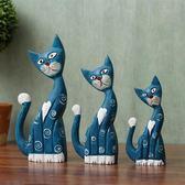 北歐實木雕彩繪貓三件套家居裝飾品田園風格酒柜電視柜創意擺件【618好康又一發】