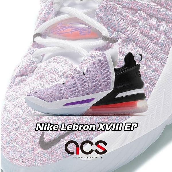 【六折特賣】Nike 籃球鞋 Lebron XVIII EP 18 彩色 藍 男鞋 LBJ 十八代 氣墊 運動鞋【ACS】 CQ9284-900