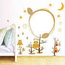 創意可移動壁貼 牆貼 背景貼 時尚組合壁貼 貓頭鷹樹枝《生活美學》