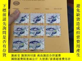 二手書博民逛書店geoscience罕見and remote sensingY398407