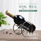 歐式紅酒架創意現代鐵藝時尚簡約SMY4928【極致男人】