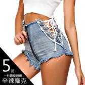 克妹Ke-Mei【AT53463】啊嘶!!日本JP辛辣釘釦綁帶水洗牛仔短褲