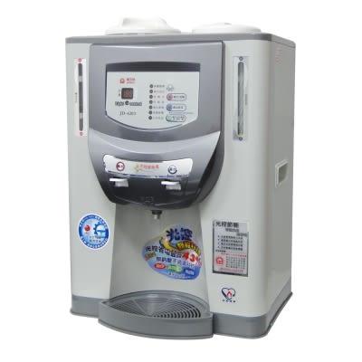 晶工光控節能溫熱全自動開飲機 JD-4203