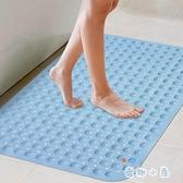 浴室防滑墊按摩腳墊廚房廁所衛生間地墊家用【奇趣小屋】