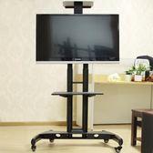 液晶電視機行動支架 通用萬能落地立式會議室通用一體機支架