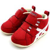 《7+1童鞋》小童 ASICS SUKU  亞瑟士運動鞋 輕量機能鞋 5167  紅色