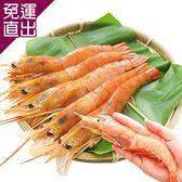 馬姐漁舖 嚴選頂級阿根廷天使紅蝦-2包組(10尾/包)【免運直出】