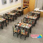 簡約復古餐桌椅組合小吃早餐店快餐廳面館飯店餐館食堂桌