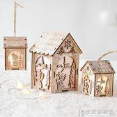 諾琪 北歐聖誕木質老人麋鹿雪人小房子發光燈飾掛飾 聖誕裝飾品 igo快意購物網
