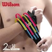 Wilson健身護腕男繃帶運動護具手腕力量訓練裝備女專業臥推助力帶盯目家