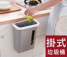 【現貨】便利桌邊掛式垃圾桶/收納籃/便利...