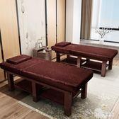 美容床美容院專用按摩床推拿床家用理療床帶洞折疊紋繡美體火療床   LN4889【甜心小妮童裝】