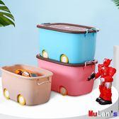 玩具收納盒 玩具收納箱 塑料 衣服收納盒 卡通 整理箱 儲物箱子
