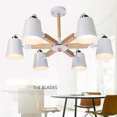 HONEY COMB 北歐風橡木情境吊燈 雙色款 白色 6光源 TA8251
