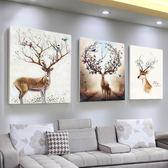 掛畫 北歐風格裝飾畫現代簡約客廳壁畫沙發背景墻畫臥室床頭小清新掛畫