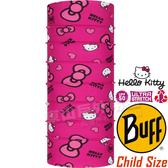 BUFF 121572_Hello Kitty授權 Child Original兒童魔術頭巾 快乾圍巾/自行車領巾/排汗脖圍/海盜帽