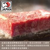【免運直送】日本A4純種黑毛和牛厚切牛排3片組(350公克/1片)