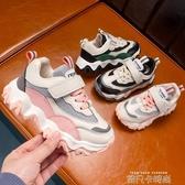 女童鞋子2020春季百搭老爹鞋新款兒童運動鞋透氣網鞋女春秋款單鞋 依凡卡時尚