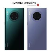 華為 Mate30 pro HUAWEI MATE 30 PRO 手機 mate30pro 空機價 128G