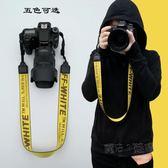 單眼相機背帶數碼相機微單相機肩帶 定制黃色字母offwhite相機帶  『魔法鞋櫃』