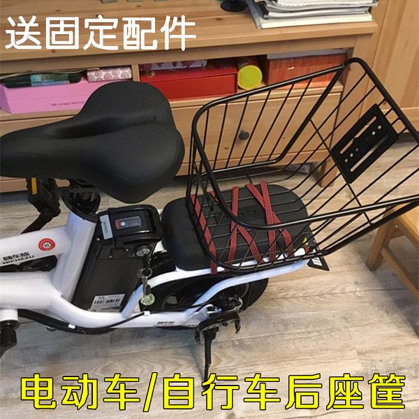 自行車筐鋰電池車後座筐電動車後籃折疊車後車筐後載貨籃後馱菜籃