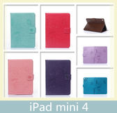 iPad mini 4 蝴蝶花皮套 磁吸 插卡 支架 皮套 全包 平板皮套 平板殼 保護殼 外殼