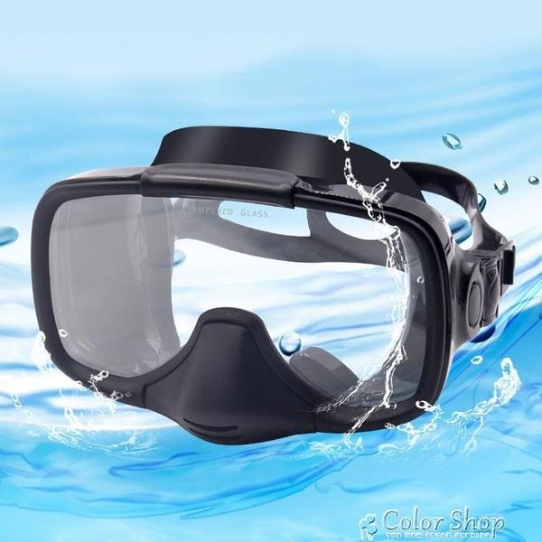 潛水鏡鋼化玻璃游泳潛水浮潛面罩帶出氣口黑硅膠帶排氣閥潛水鏡 快速出貨