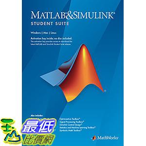 [107美國直購] 2018美國暢銷軟體 MATLAB and Simulink Student Suite R2018a