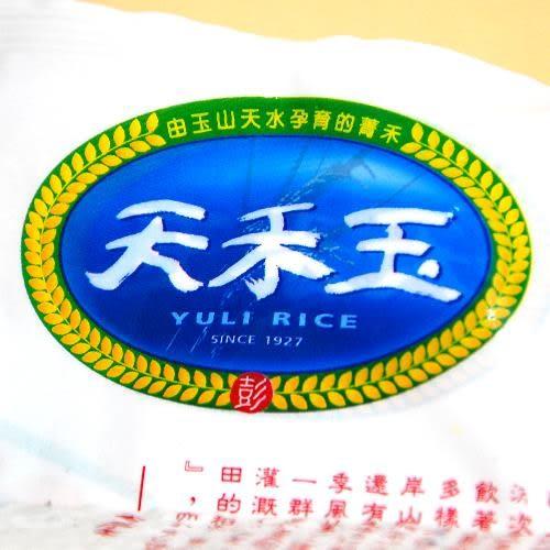 天禾玉冠軍糙米(2kg/包)