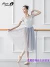 新款舞蹈服蕾絲外搭連衣裙成人女芭蕾舞練功服形體服基訓服