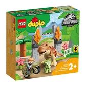 LEGO樂高 10939 T. rex and Triceratops Dinosaur Breakout 玩具反斗城