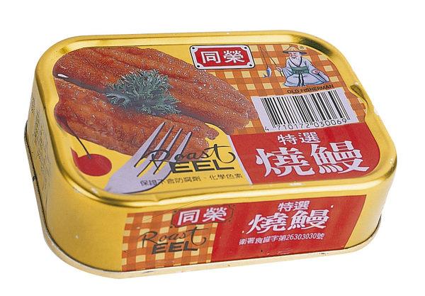 同榮特選紅燒鰻100g