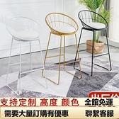 吧台椅 北歐網紅現代簡約時尚靠背鐵藝家用餐椅高腳服裝店凳子拍照【八折搶購】