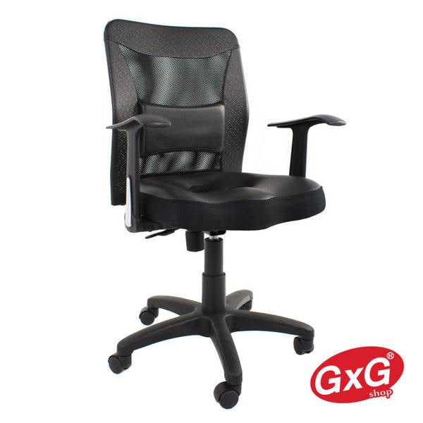 吉加吉 短背皮面 電腦椅 型號040