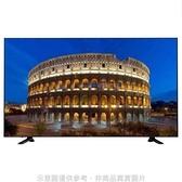 【南紡購物中心】Panasonic國際牌【TH-75HX600W】75吋4K聯網電視