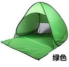速開釣魚沙灘帳室內兒童帳篷