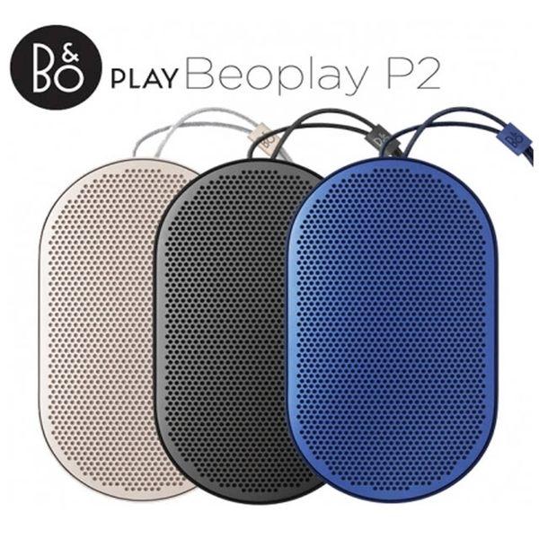 丹麥品牌 B&O PLAY BEOPLAY P2  無線藍芽喇叭 輕巧美型 275g