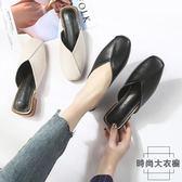 包頭半拖鞋女外穿時尚粗跟涼拖小碼方頭奶奶鞋大碼33-43【時尚大衣櫥】