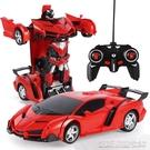 電動玩具 變形遙控汽車金剛機器人可充電動兒童玩具男孩蘭博基尼遙控車賽車 雙十一特惠
