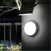 太陽能燈超亮家用室內照明電燈戶外庭院燈感應室外防水光控吸頂燈 sxx697 【大尺碼女王】