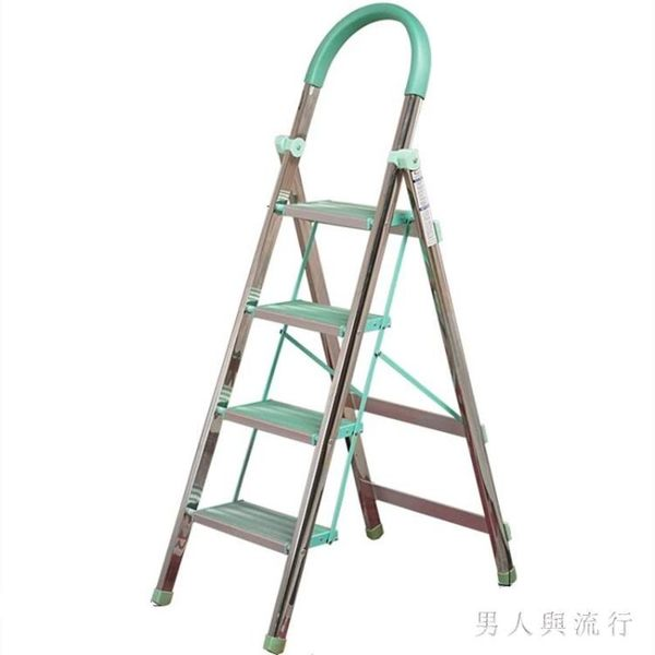 不銹鋼家用折疊四步五步梯子梯具人字梯鋁合金踏板凳高 FF1107【男人與流行】