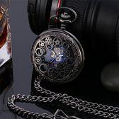 復古懷錶翻蓋男女羅馬刻度機械懷錶學生懷舊雕花項鍊懷錶飾品掛錶-交換禮物