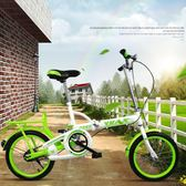 自行車 兒童折疊自行車單速變速減震男女式成人學生自行車-凡屋