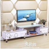 新款茶幾電視櫃組合現代簡約小戶型多功能鋼化玻璃伸縮電視機櫃igo    易家樂