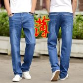 【雙11折300】薄款牛仔褲男加大碼潮胖長褲男士直筒寬
