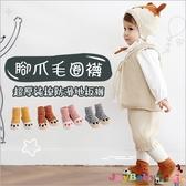 襪子寶寶嬰兒襪純棉腳爪毛圈襪 防滑地板襪-JoyBaby