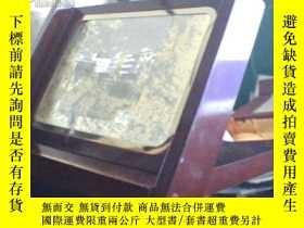 二手書博民逛書店罕見湖北省黃石市第三中學建校45週年紀念:1956--20015